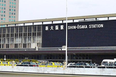 新大阪駅から徒歩1分