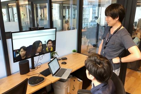 東京オフィス オンラインミーティング