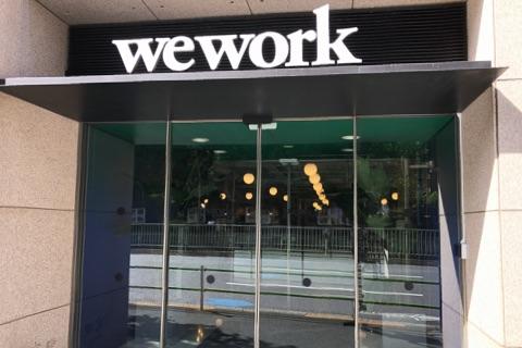 東京オフィス WeWork新橋
