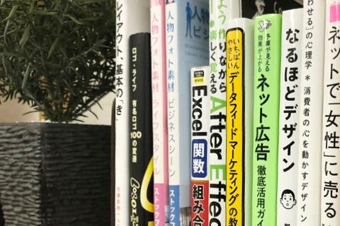 書籍購入費用負担